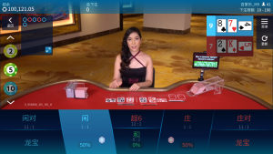 MGLIVE_NoComBaccarat_InGame_zh
