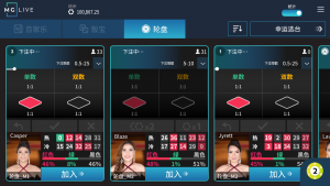 MGLIVE_Roulette_InstantLobby_zh